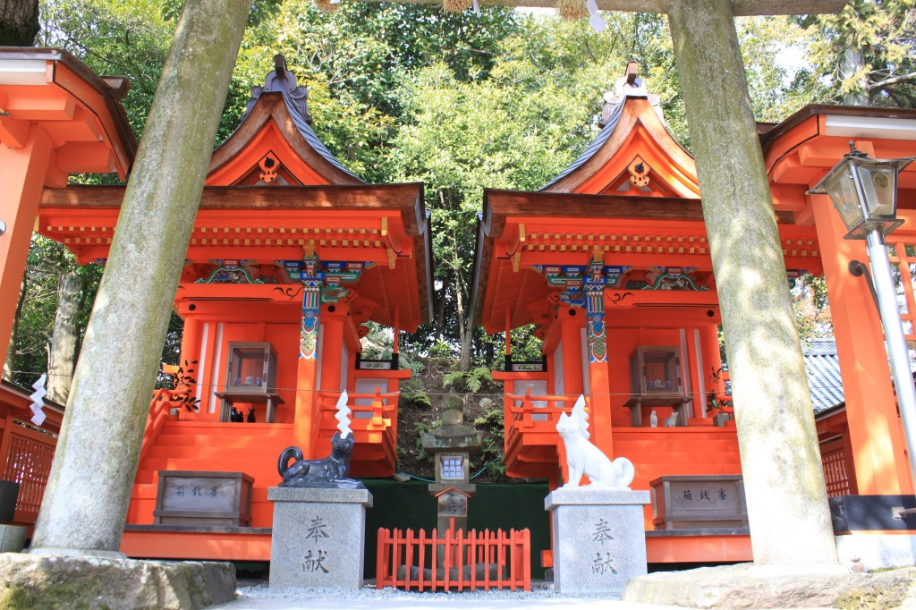 丹生狩場明神社